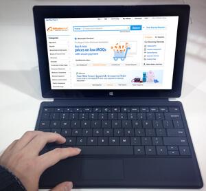 alibaba-laptop