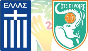 Brengt Griekenland - Ivoorkust de beslissing in Groep C?