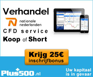 plus500-nationale-nederlanden-500x500